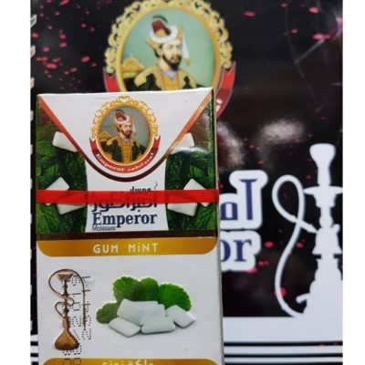 aroma za nargile iz jordana