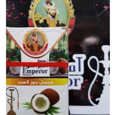 aroma za nargilu kokos
