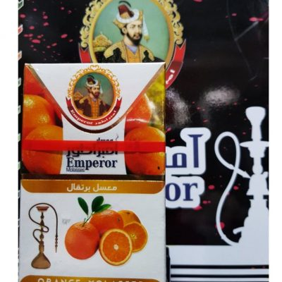 Pomorandza duvan za nargilu podgorica